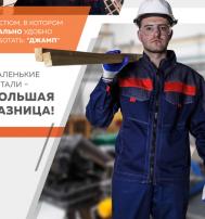 """Костюм рабочий летний джинсовый  """"Джамп"""" (куртка, полукомбинезон)"""