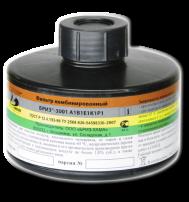 Фильтр противогазовый и противоаэрозольный А1В1Е1К1Р1D