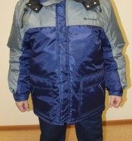 Хендай куртка зимняя