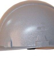 Каска термостойкая СОМЗ-55 FavoriT Termo серебристая