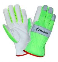 Кожаные перчатки повышенной видимости Лайт