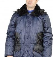 Куртка рабочая утепленная, непромокаемая (Сатурн) синяя