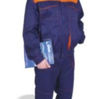 """Костюм """"Меркурий"""" (куртка, брюки)"""