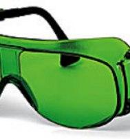 Очки «Визитор» для газосварщика 9162.045 (UVEX)