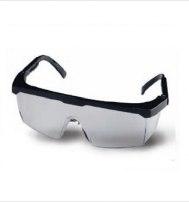 Очки защитные открытые SS-2533 (Пегас)