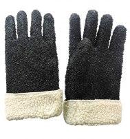 """Перчатки МБС (маслобензостойкие)  """"Гранит"""", утепленные, вкладыш из искусственного меха"""