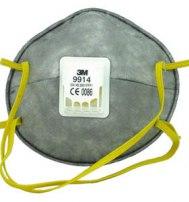 Противоаэрозольный респиратор 3М 9914, 1-й степени защиты с дополнительной защит