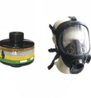 Противогаз промышленный ППФ-95М (Е2К1 СО, панорамная маска ППМ-88)
