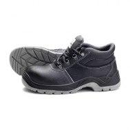 """Ботинки кожаные """"Темп"""" с металлическим подноском"""
