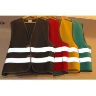 Цветные сигнальные жилеты (на заказ)