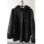 Куртка женская нагольная с капюшоном (овчина)