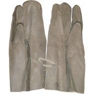 Перчатки резиновые к костюму Л-1