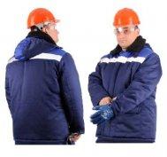 Куртка рабочая мужская утепленная (УРАЛ)